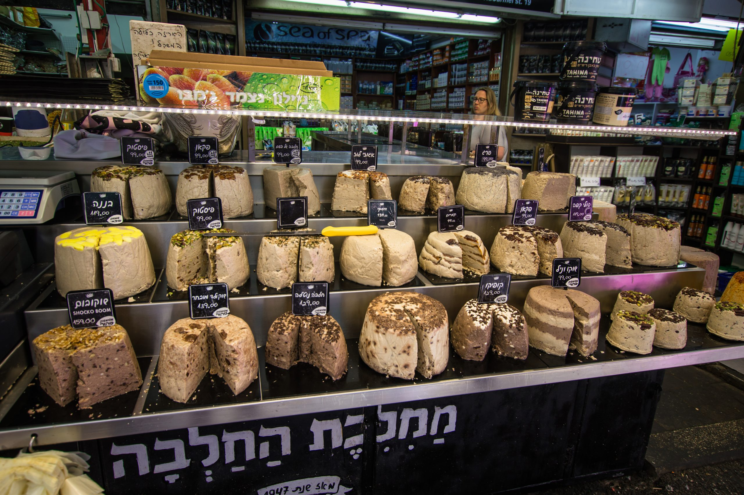 Experiencing Carmel market is one of the unique things to do in tel aviv. feel like tourist in tel aviv.
