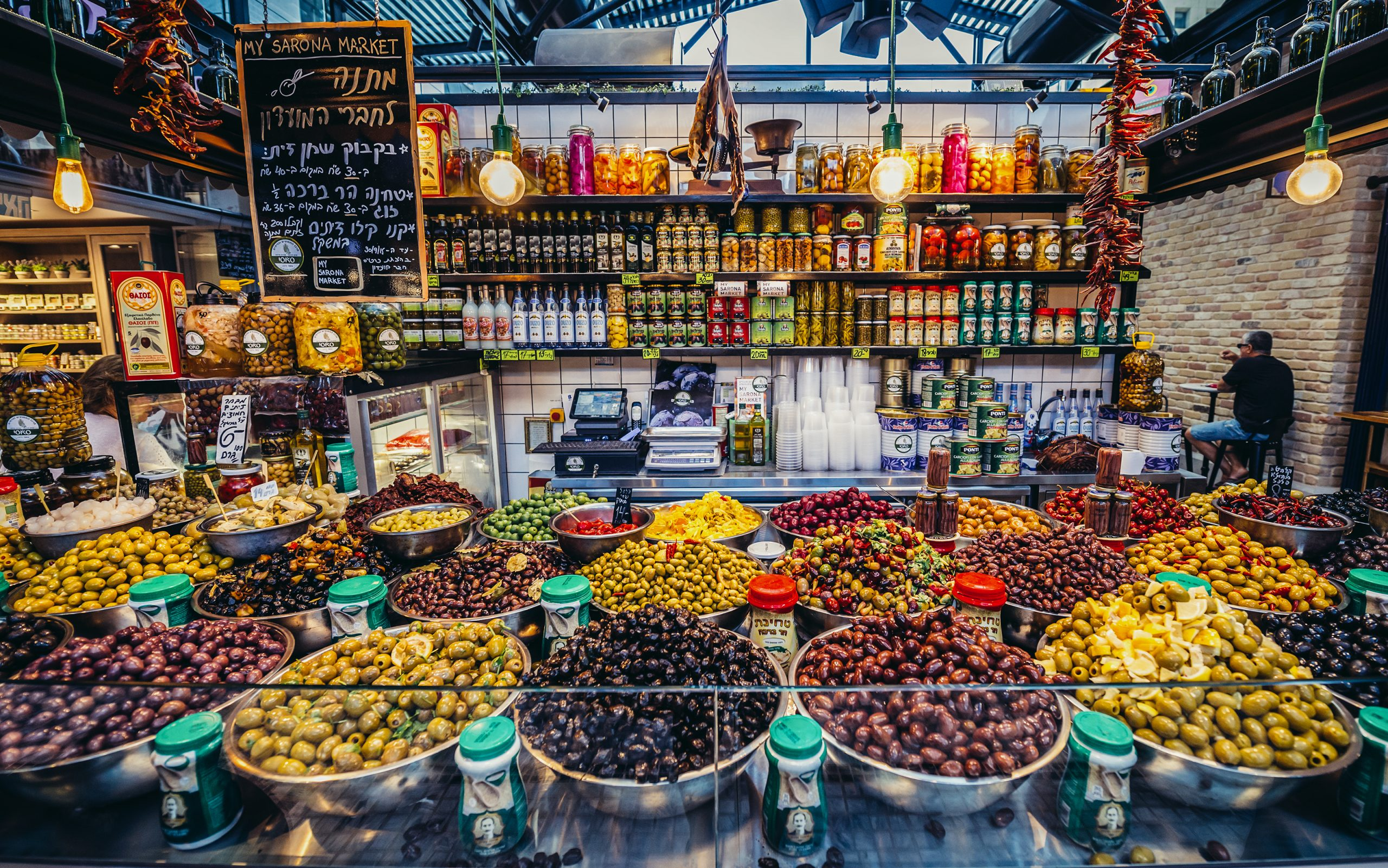 Inside Sarona Market - one of the top tel aviv attractions